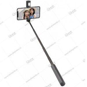 Монопод для селфи Bluetooth с подсветкой Remax RL-EP01
