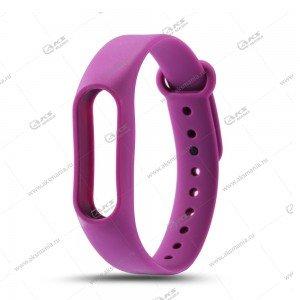 Ремешок на Mi Band 2 фиолетовый