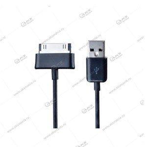 USB для Tab 2 LV-P1000
