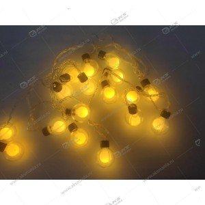 Гирлянда силиконовый провод  матовый шар в колбе желтый
