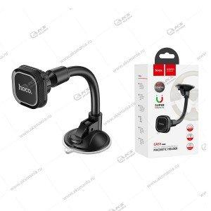 Автодержатель Hoco CA55 для телефона /на стекло/магнитный черно-серый