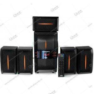 Акустические колонки AP-540 BLACK Dialog Progressive, 5.1, 40W+5*12W RM,  USB+SD reader