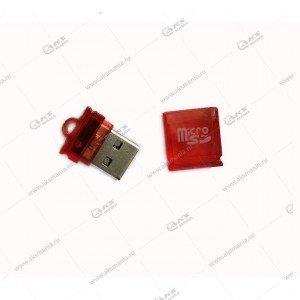 Картридер Micro SD Super Compatible ассорти