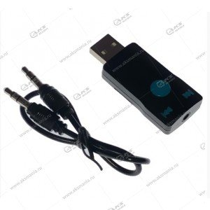 Car Bluetooth Music Receiver BT390