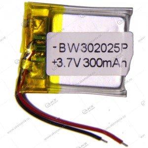 Аккумулятор универсальный 302025 300mAh литий-ионный