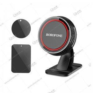 Автодержатель Borofone BH13 Journey Series на торпеду магнитный для телефона черно-красный