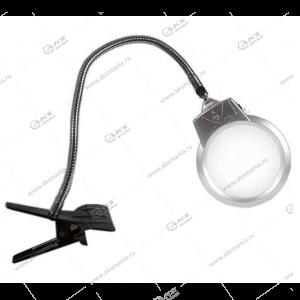 Лупа настольная с подсветкой MG15120-A