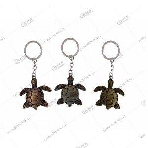 """Брелок для ключей """"Черепаха"""""""