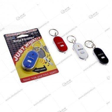 Брелок для поиска ключей QF-315