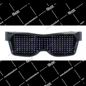 Светодиодные очки Magic LED Eyeglasses с белой анимацией