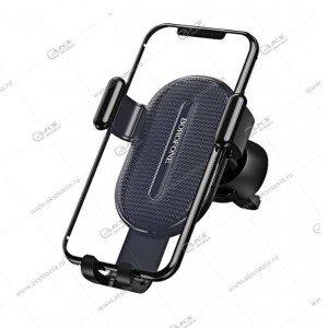 Автодержатель Borofone BH11 Air outlet gravity для телефона на воздуховод черный
