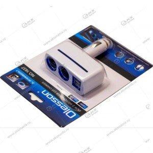 Разветвитель прикуривателя Olesson 1637 на 2 прикуривателя, 2 USB выход