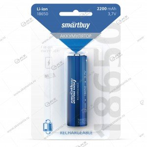 Аккумулятор Smartbuy 18650 2200 mAh/1BL