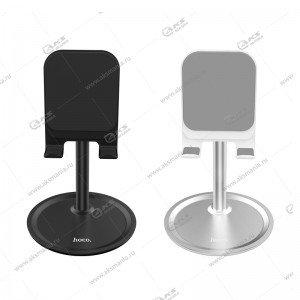 Держатель-подставка для телефонов Hoco PH15 алюминиевая черная