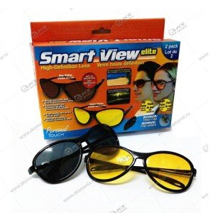 Водительские очки Smart View CP-016 2шт в комплекте