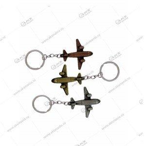 """Брелок для ключей """"Самолет"""""""