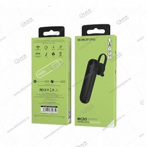 Bluetooth гарнитура Borofone BC20 Smart Business чёрный