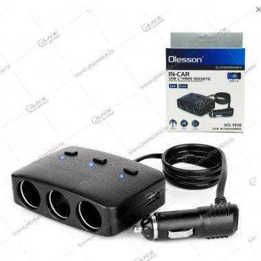 Разветвитель прикуривателя Olesson 1636 на 3 прикуривателя, 2 USB выходa