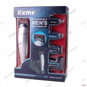 Машинка для стрижки волос 5в1 Kemei KM-560