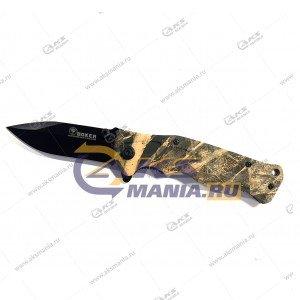 Нож 048G (20см)
