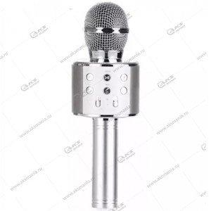 Беспроводной караоке микрофон WS-858 серебро