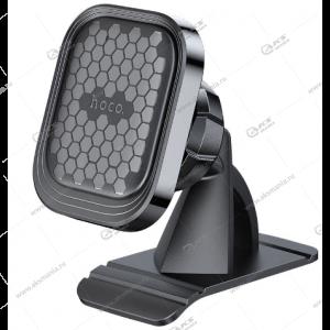 Автодержатель Hoco S47 для телефона /на торпедо/магнитный черный