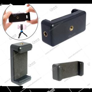 Крепление для смартфона на штатив X230 (от 55 до 88мм)