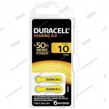 Элемент питания Duracell ZA10/6BL (для слуховых аппаратов)
