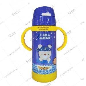 Детская бутылочка с трубочкой ручками 858 300мл сиреневый