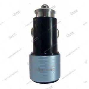 АЗУ Afkas-nova LS-7 2 USB 4.8A(Max)