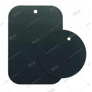 Металлические самоклеящаяся пластины 2в1 для автодержателя круглая+прямоугольная