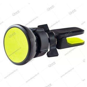 """Автодержатель Perfeo PH-518-2 для смартфона до 6,5""""/ на воздуховод/ магнитный/ черный+желтый"""