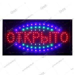 """Вывеска светодиодная LED """"Открыто"""" 48x25см"""