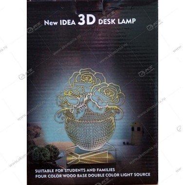 Ночник 3D Йог (3 режима)