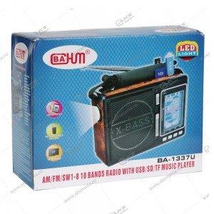 Колонка портативная BaHm BA-1337U FM TF USB коричневый