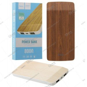 Power Bank HOCO J5 8000mAh