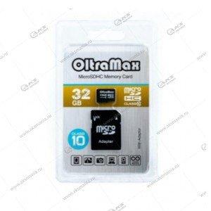 Карта памяти 32GB microSDHC class 10 OltraMax с адаптером
