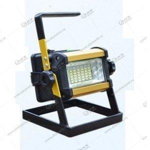 Светодиодный прожектор W807 50W