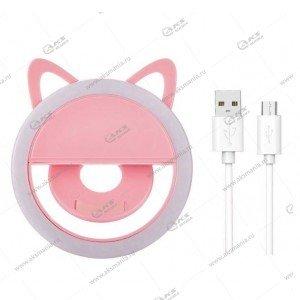 Вспышка-селфи для телефона с ушками розовый