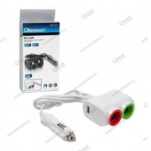 Разветвитель прикуривателя Olesson 1631 на 2 прикуривателя, 1 USB выход