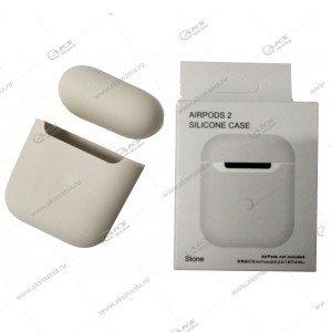 Силиконовый чехол для Airpods 2 Stone