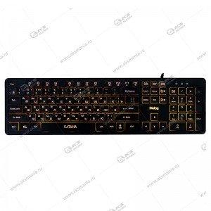 Клавиатура KK-ML17U Dialog Katana - Multimedia, с янтарной подсветкой, USB, черная