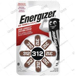 Элемент питания Energizer ZA312/8BL PR41 (для слуховых аппаратов)