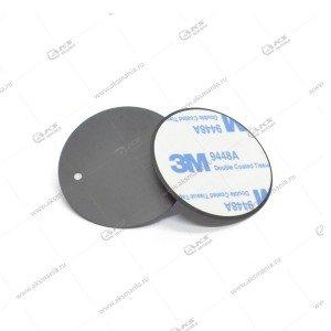 Магнитная пластинка Perfeo PH-040 для магнитного держателя D=40мм/ 3М/ черный