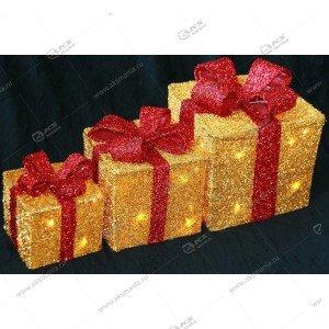 Новогодний подарок с подсветкой золотой