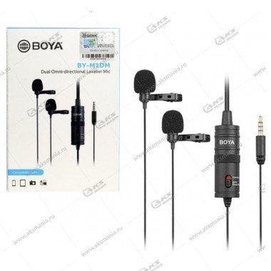 Микрофон Boya BY-M1DM 2 микрофона петличный