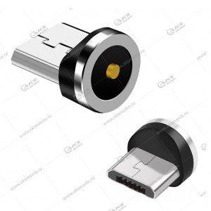 Магнитная насадка для кабеля Micro
