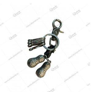"""Брелок для ключей """"Арахис"""""""