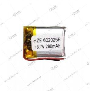 Аккумулятор универсальный 602025 280mAh литий-ионный