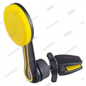 """Автодержатель Perfeo PH-532 для смартфона до 6,5""""/ на воздуховод/ магнитный/ черный+желтый"""